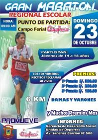 Maraton Regional Escolar Calzaferia 2011