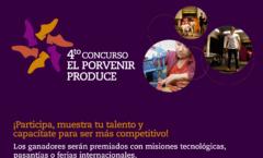 El Porvenir Produce Cuarta Edicion 2016
